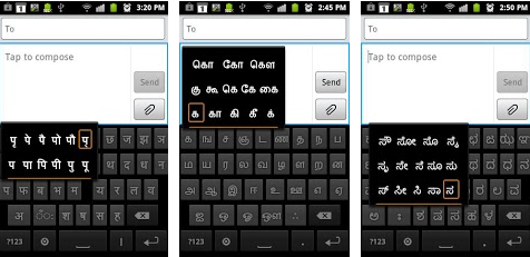 Sparsh Indian Keyboard   Android Apps on Google Play